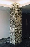 Барельеф