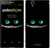 """Чехол на Sony Xperia T2 Ultra Dual D5322 Чеширский кот """"689c-92-4074"""""""