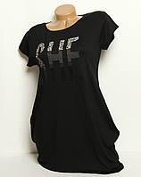 Женское стильное платье-туника в камнях с карманами