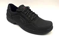 Мужские туфли ECCO больших размеров натуральная кожа демисезонные чёрные 0041ЕМ