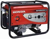 Генератор Honda EP2500CX1