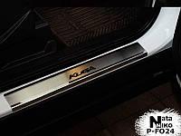 Накладки на пороги NataNiko (4 шт, нерж) - Ford Kuga 2013+/2016+ гг