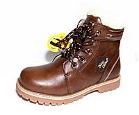 Ботинки зимние для мальчика 32,34,37 размеры