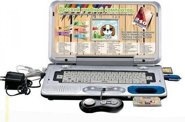 Детский обучающий ноутбук MD 8860 R/U/E, фото 2