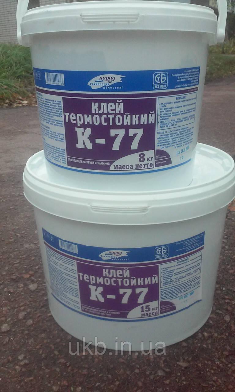 """Клей термостійкий """"Парад К-77"""" для облицювання печей та камінів (5кг)"""