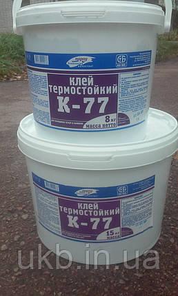 """Клей термостійкий """"Парад К-77"""" для облицювання печей та камінів (5кг), фото 2"""