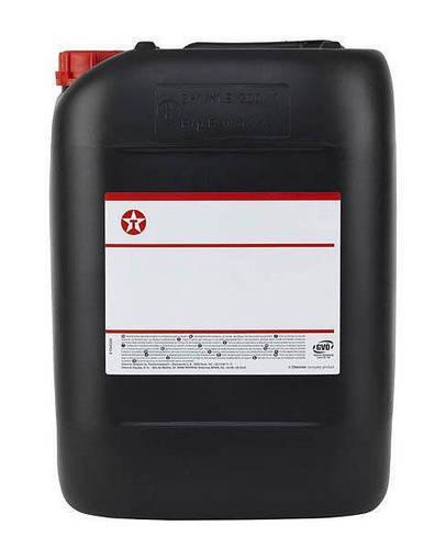 Масло моторное TEXACO Havoline Extra 10W-40 20 л.