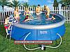 Надувной (наливной) круглый бассейн 457*107см BESTWAY 57127 киев