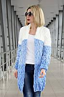 Кардиган вязанный Коса Лало меланж NEW color молоко/меланж/голубой, фото 1
