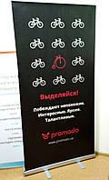 Мобильные стенды ролл-ап Standart 100x200 см