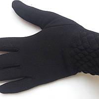 Перчатки трикотаж женские