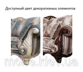 "Диван ""Себасьтьян"" №203, фото 3"