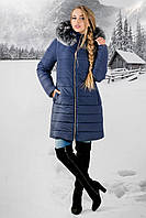 Женская зимняя молодежная куртка Флорида с капюшоном / размер 44-54 / цвет синий серый мех