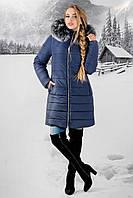 Женская зимняя молодежная куртка Флорида с капюшоном / размер 48 / цвет синий серый мех