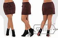 Короткая юбка больших размеров