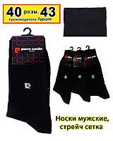 Мужские носки Pierre Cardin