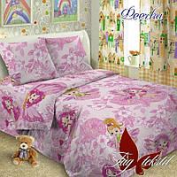 Сменная постель в кроватку полуторная Феи