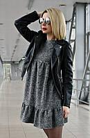 Платье Наташа серый, платье колокольчик, платье короткое