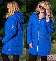 Демисезонная женская куртка, от 52 до 58 размера