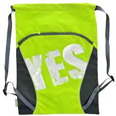 Сумка-мешок  YES 555474 Yes, 48*34