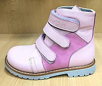Детские кожаные демисезонные ортопедические   ботиночки 4Rest Orto для  девочек размеры 28-29