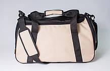 "Спортивная сумка ""TWIST"" (бежевая), фото 2"