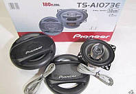 Автомобильная акустика, колонки Pioneer TS-A1073E (180W) 2 полосные