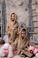 Детский халат №88-1517