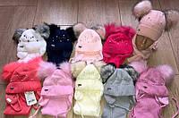Детский набор шапка+ шарф