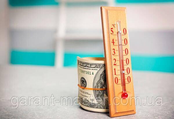 Советы по экономии, экономия средств в отопительный сезон, экономить на отоплении