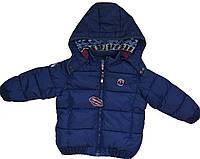 Зимняя куртка для мальчика 98см (3 года) Sergent Major Франция