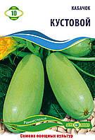 Семена кабачка сорт Кустовой 10 гр