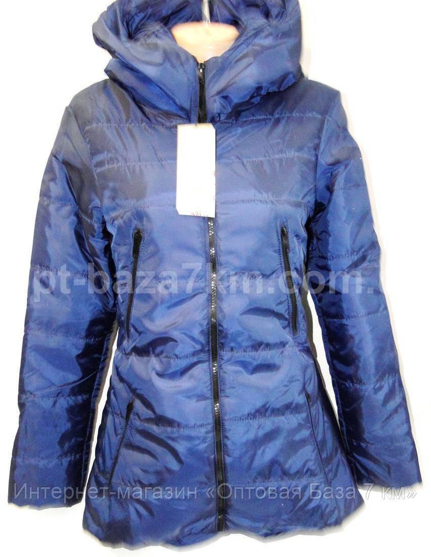 7c7f1a7cc195 Куртки демисезонные женские (M-3XL норма)— купить оптом 7км - Интернет-