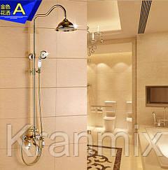 Душевая стойка Aquaroom золото в ванную кран в раковину смеситель для умывальника