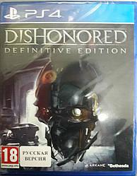 Dishonored Definite Edition PS4