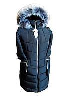 Куртки женские больших размеров на холлофайбере