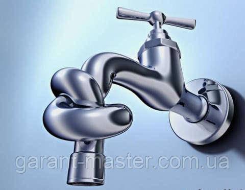 Советы по обнаружение утечек воды
