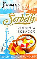 Табак для кальяна  Serbetli - Персиковый йогурт