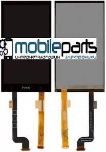 Оригинальный Дисплей (Модуль) + Сенсор (Тачскрин) для HTC 601 Desire | 601 Dual Sim (Черный)