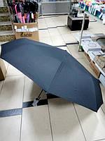 Мужской зонт автомат Семейный