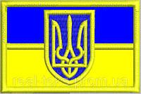 Нашивка флажок Украины, фото 1