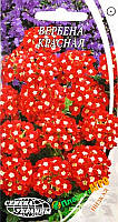 Семена Вербена Красная, (Семена)