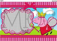 """Схема для часткової вишивки бісером """" Метрика для дівчинки """" М-4134"""