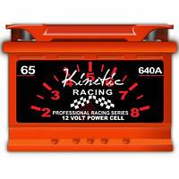 Аккумулятор автомобильный Kinetic Racing 6CT-65 Аз