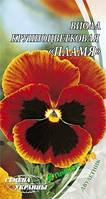 Семена цветов Анютины глазки (Виола) Пламя, 0,1 г, Семена Украины
