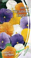 Семена цветов Анютины глазки (Виола) Пастельная смесь, 0,1 г, Семена Украины