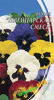 Семена цветов Анютины глазки (Виола) Швейцарская смесь, 0,1 г, Семена Украины