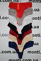 Бразилиана Ao Jia Shi размер 44-48