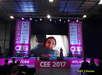 """Выставка ERC B2B Day на CEE2017 в ВЦ """"КиевЭкспоПлаза"""" 6 октября 2017 года в Киеве"""