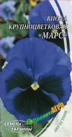 Семена цветов Анютины глазки (Виола) Марс, 0,1 г, Семена Украины